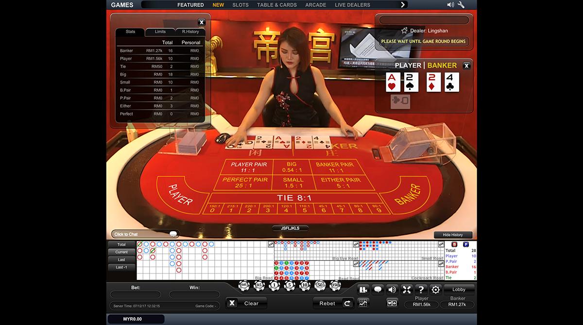 no deposit bonus codes for vegas casino online